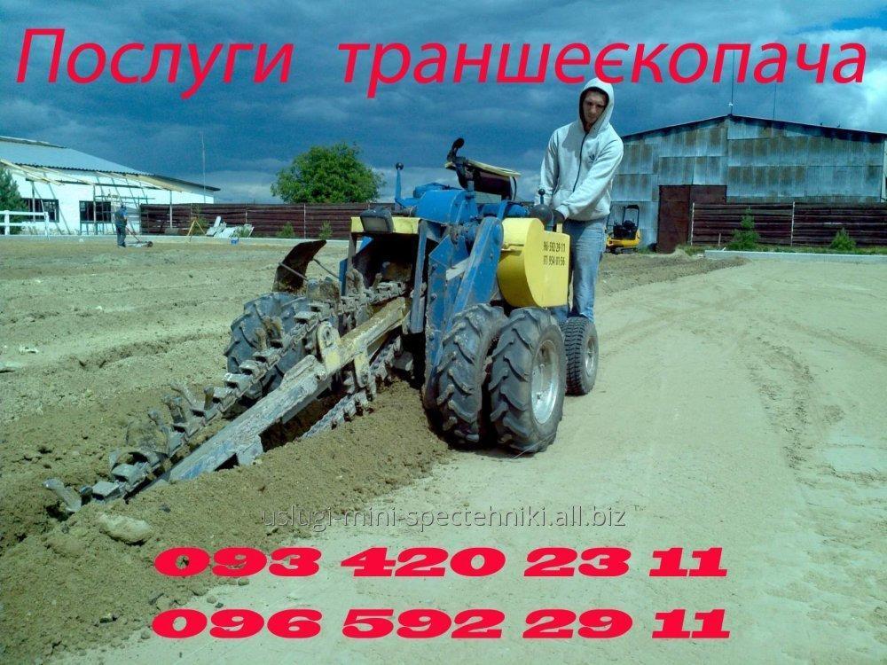 Заказать  Выемка грунта импортной мини техникой
