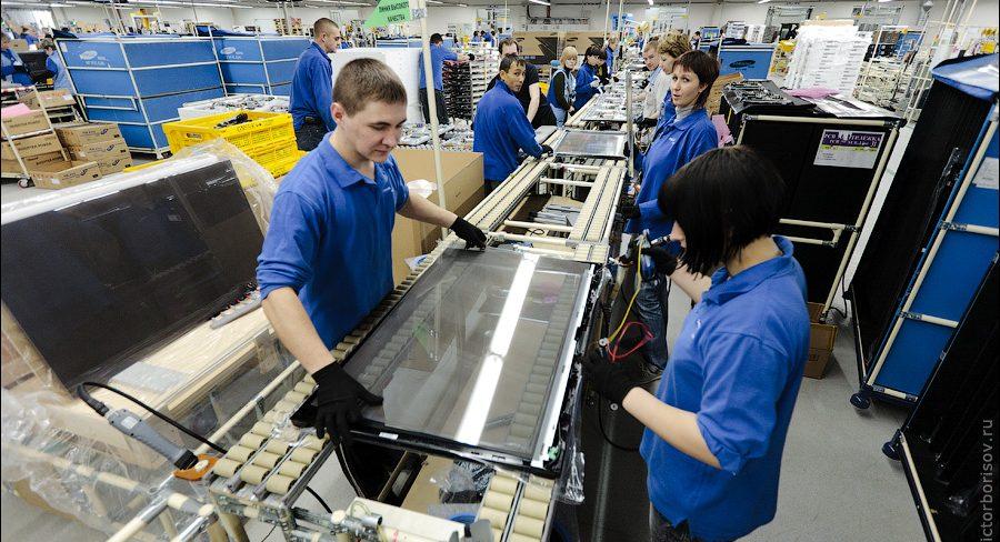 Заказать Рабочий на завод Philips