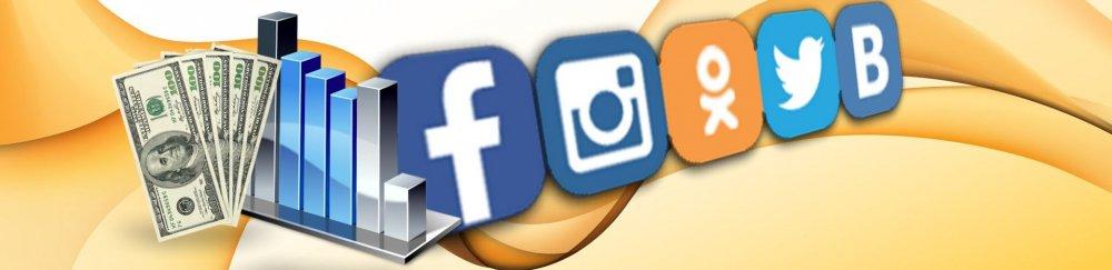 Заказать Создание и продвижение групп в соц сетях