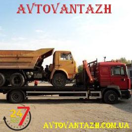 Заказать Евакуація вантажного транспорту