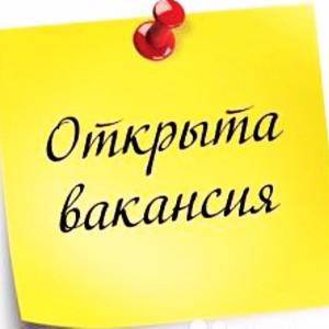 Заказать Сбор клубники в Польше