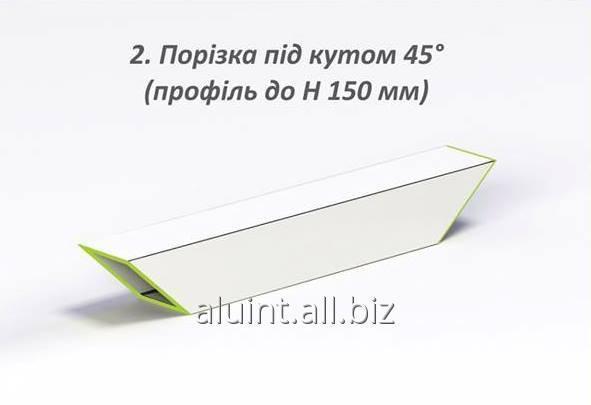 Заказать Порезка алюминиевого профиля под углом 45°