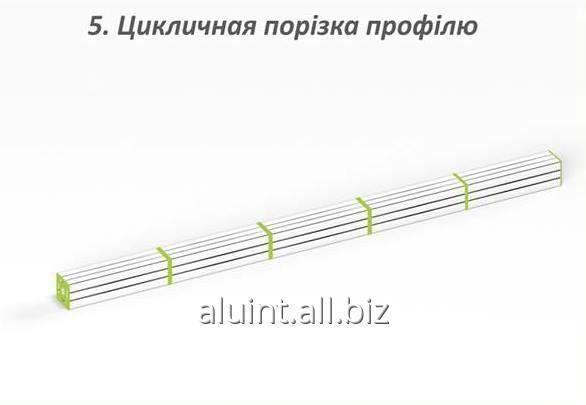 Заказать Порезка алюминиевого профиля по углом 90° (цикличная)