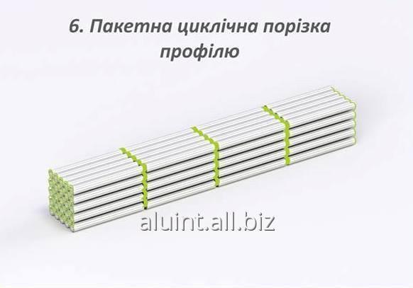 Заказать Пакетная цикличная порезка алюминиевого профиля