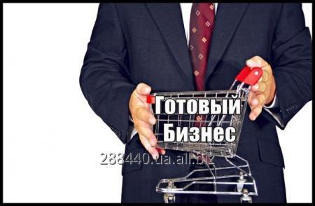 Заказать Профессиональный поиск недвижимости для бизнеса в Киеве
