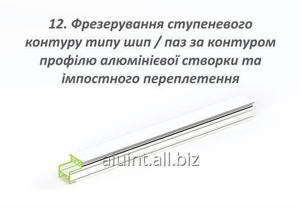 Заказать Фрезерование ступенчатого контуратипа шип/паз