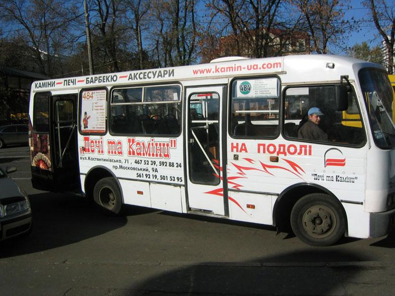 Заказать Широкий охват рекламы на транспорте