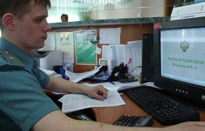 Заказать Консультант по оформлению таможенных документов