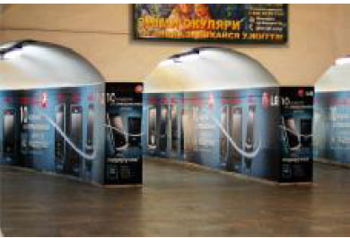 Заказать Весь спектр услуг рекламы в метро