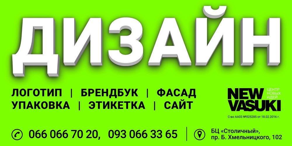 Заказать Дизайн логотипа, фирменный стиль