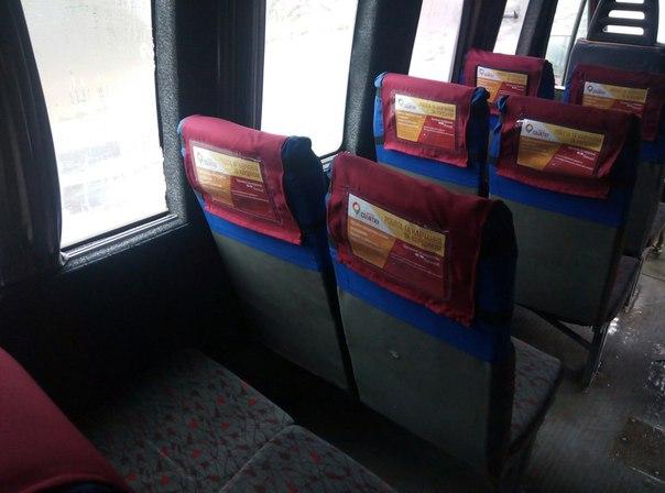 Заказать Реклама в салонах маршрутных такси, на подголовниках
