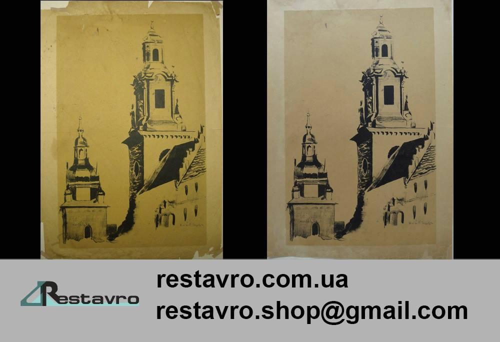 Заказать Реставрация бумаги: книг, документов, графики, живописи, банкнот