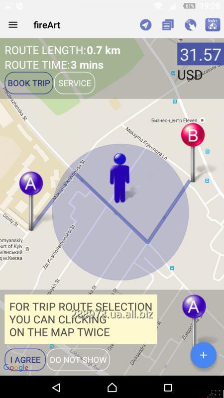 Заказать Мобильное приложение Android, iOS и Веб сайт для службы такси или доставки
