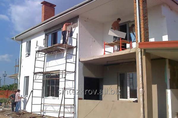 Заказать Фасадные работы. Утепление фасадов. Облицовка отделка фасадов Днепр