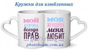 Заказать Изготовление кружек с Вашими фотографиями, печать на чашках, нанесение логотипов на чашки