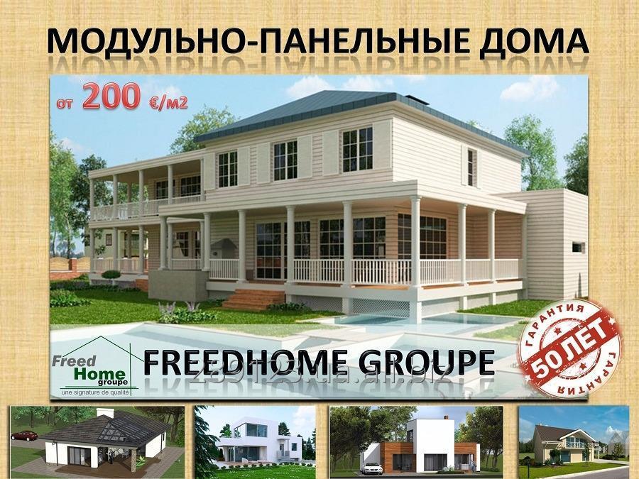 Заказать Строительство модульно-панельных домов FreedHome Groupe