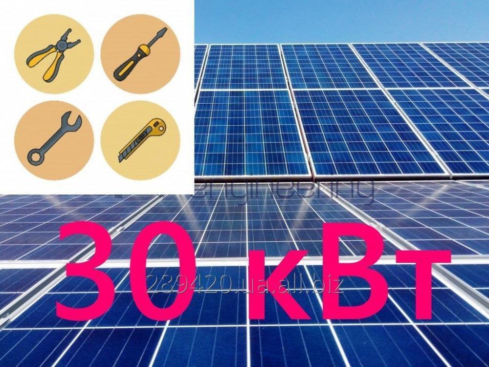 Заказать Сетевая солнечная электростанция 30кВт