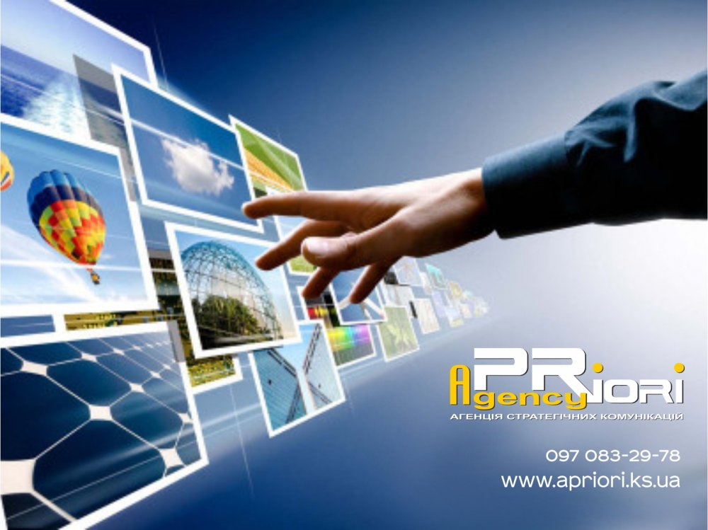 Заказать Создание Интернет-сайтов