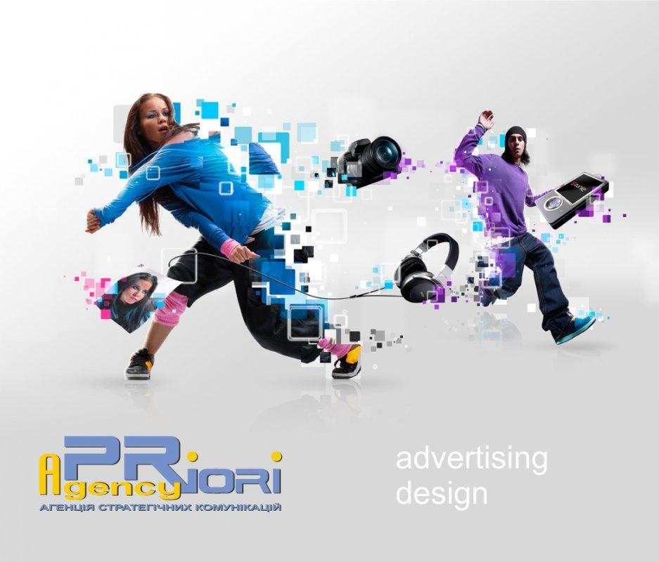 Заказать Дизайн рекламной продукции