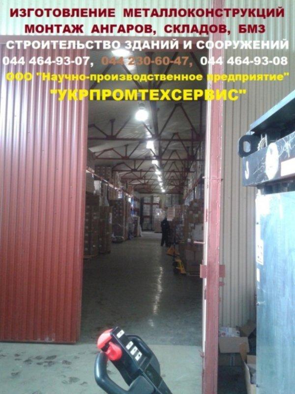 Заказать Возведение складов, ангаров, металлических конструкций