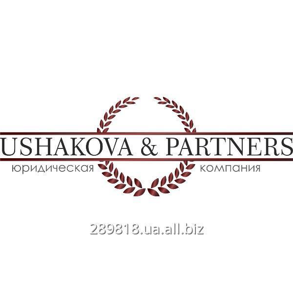 Заказать Экспресс / Срочная ликвидация ООО