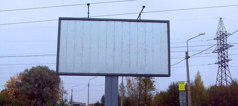 Заказать Изготовление и монтаж рекламных щитов, конструкций, штендеров под заказ