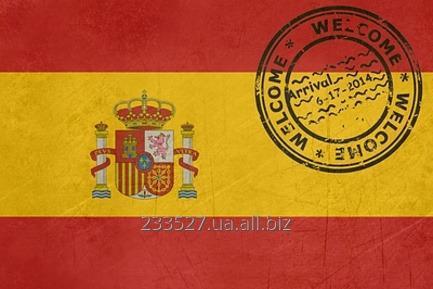 Заказать ВИД НА ЖИТЕЛЬСТВО В ИСПАНИИ