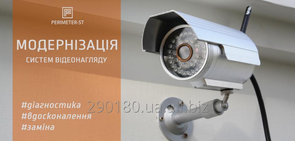 Заказать Модернізація систем відеонагляду / Модернизация систем видеонаблюдения