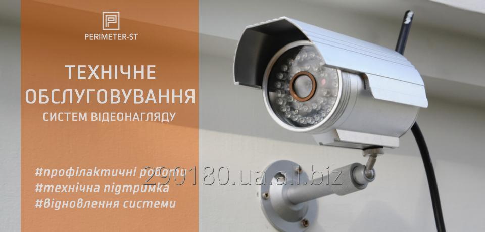 Заказать Технічне обслуговування Відеоспостереження / Техническое обслуживание Видеонаблюдения