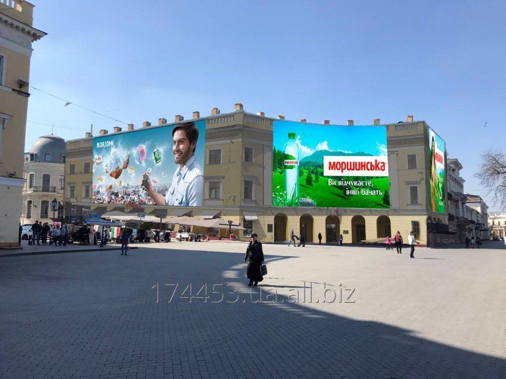 Заказать Размещение рекламы на брандмауэрах Киева, Одессы, Днепра, Харькова