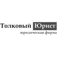 Заказать Открытие филиала в Крыму