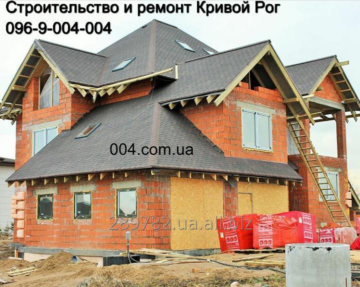Заказать Строительство домов в Кривом Роге от предприятия 004.