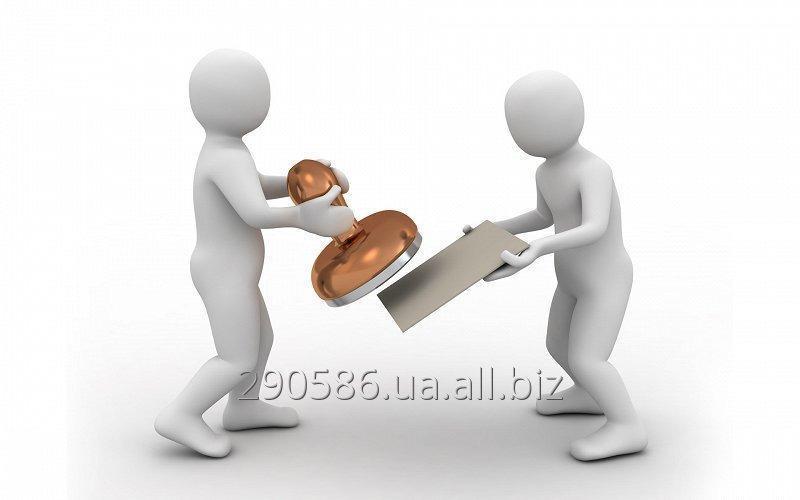 Заказать Inregistrarea intreprinderilor individuale (II) / Реєстрація приватних підприємств