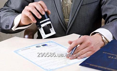 Заказать Inregistrarea asociatiei de caritate / Реєстрація благодійної організації