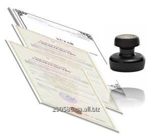 Заказать Infiintare a societatilor agricole / Реєстрація фермерського господарства