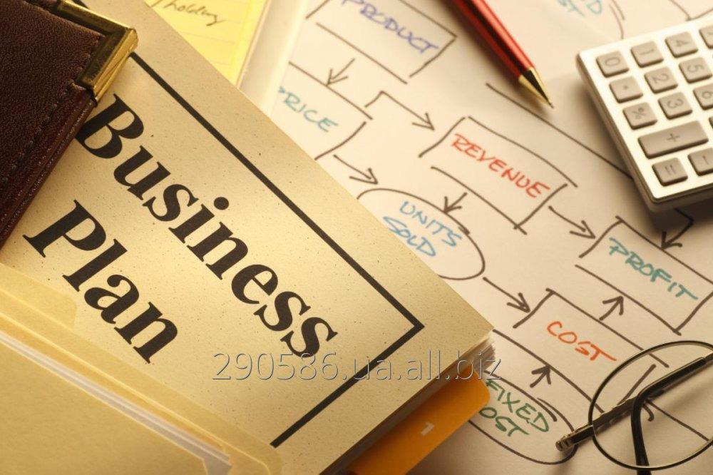 Заказать Suportul afacerilor in Ucraina / Ведення бізнесу в Україні