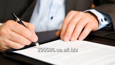 Заказать Inregistrarea cooperativului de constructie a locuintelor (CCL) / Реєстрація житлово-будівельного кооперативу