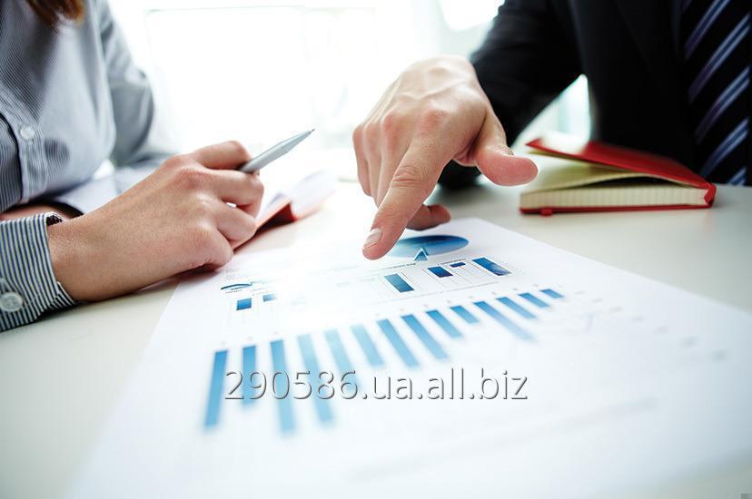Заказать Efectuarea unor schimbari in documentele constitutive / Внесення змін в установчих документах