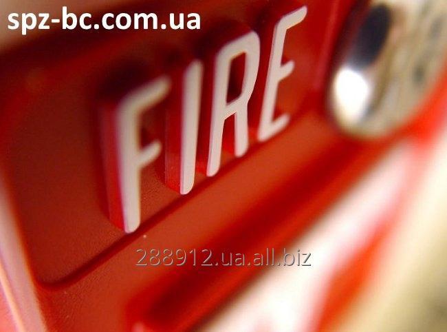 Заказать Системы пожарной сигнализации (пожарная автоматика)