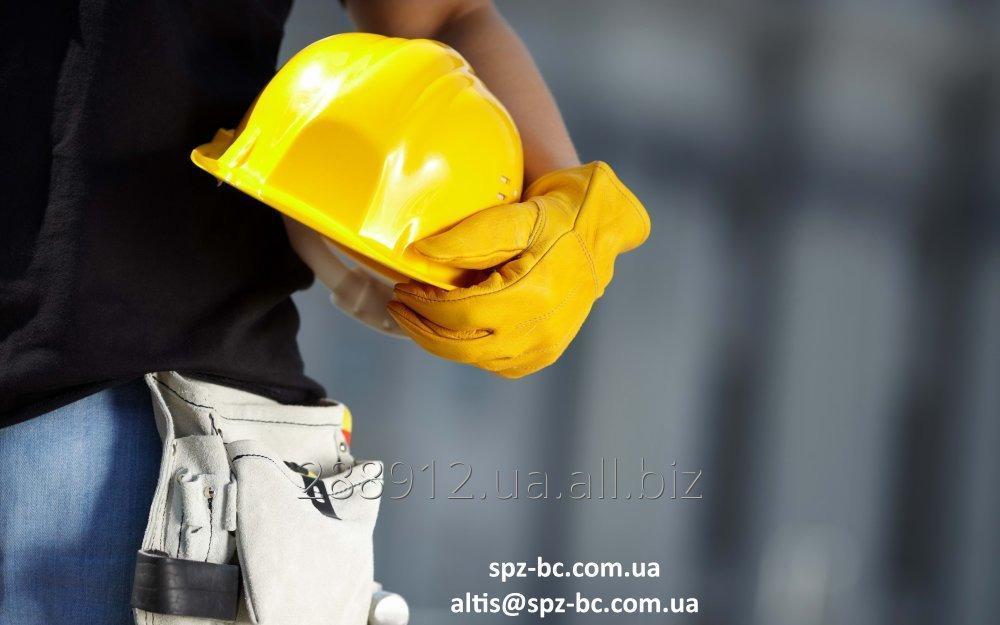 Заказать Обучение персонала по охране труда и пожарной безопасности