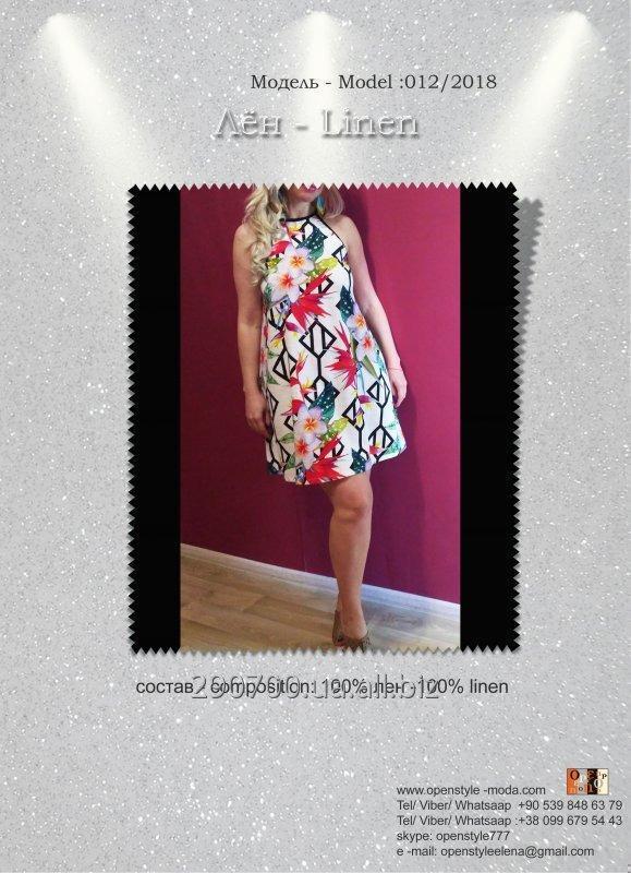 Заказать Платья из льна. Dress from linen.