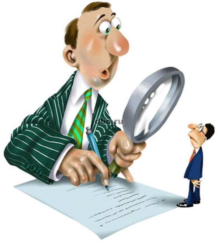 Оценка соответствия специалистов занимаемым должностям