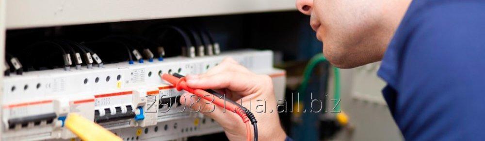 Заказать Разработка и модернизация систем электроснабжения