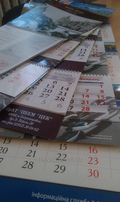 Заказать Календари всех видов