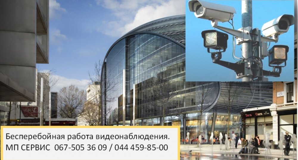 Technical support video surveillance