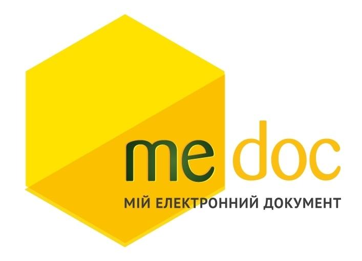 """Заказать Комп'ютерна програма """"М.E.Doc"""""""