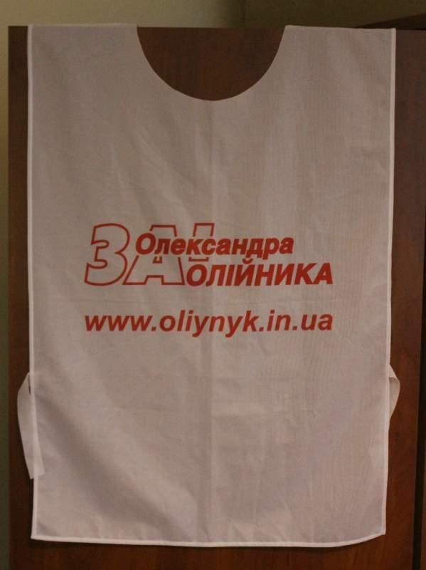 Накидки для промо - акций, манишки, флаги, флажки для политических партий