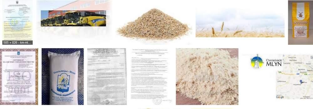 Мука пшеничная и ржаная