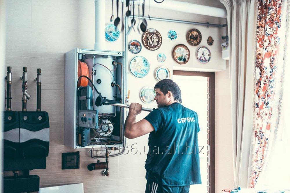 Сервисное обслуживание отопительных систем
