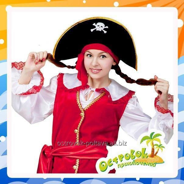 Заказать Пиратская вечеринка! Пираты на выезд.